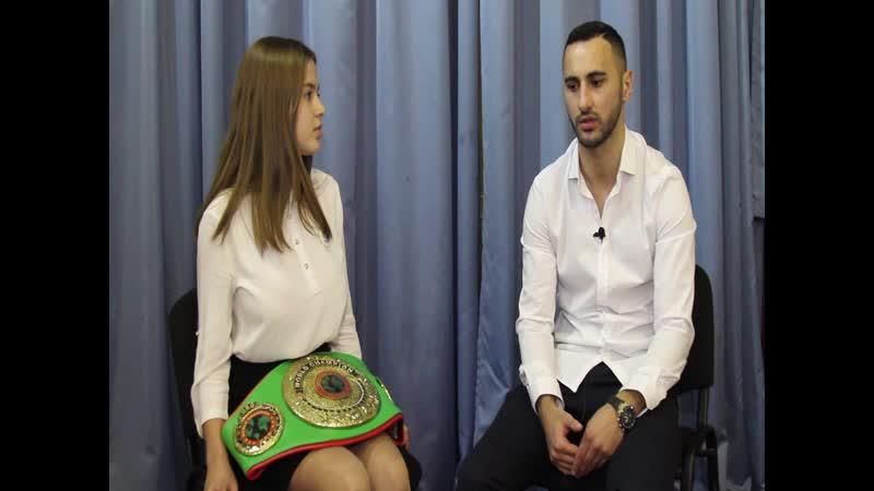 Интервью с Шахином Адыгезаловым , действующим Чемпионом Мира по боксу по версии UBO, школа №589