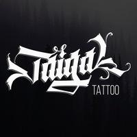Логотип Тату студия ТАЙГА I Татуировка в Омске