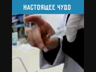 Женские Хитрости () Врачи сотворили чудо