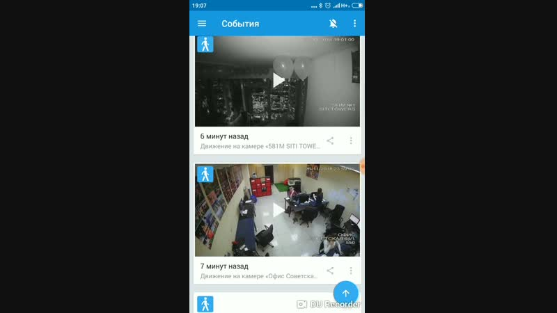 Ivideon под Android версия 2 19