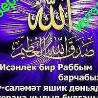 Алмаз Сарваров