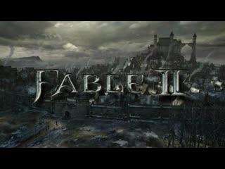 Fable Anniversary - ( Стелс  Арена )