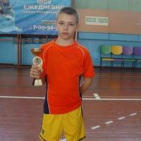 Никита Олексюк