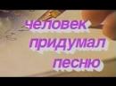 Леонид Дербенёв Человек придумал песню Вечер в театре Эстрады 1989 1 часть