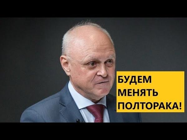 Апаршин предложил Зеленскому заменить Полторака на посту министра обороны