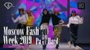 MFW2019 vlog PRANKERS 프랭커스 Moscow Fashion Week BlackPink 블랙핑크 ITZY 있지 PartyHard