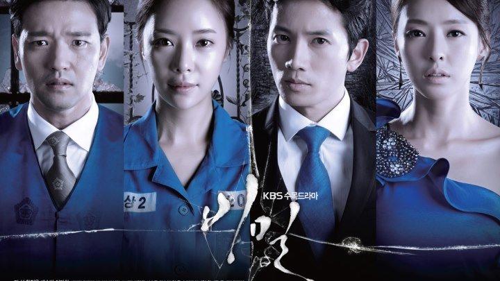 Secret.2013.ep06.DTVRip.XviD.400p.MP3.DVO.STEPonee