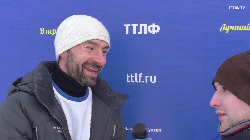 ТТЛФ. 16.12.2018. Флеш-интервью Алексея Буданова, «ОКБ»