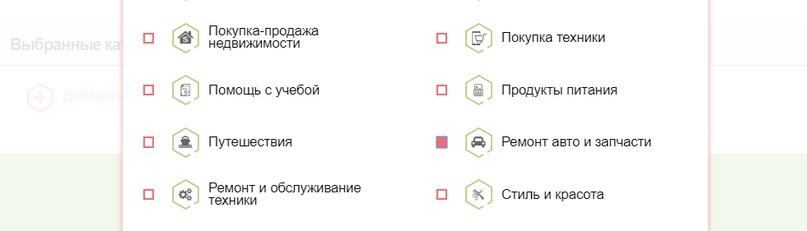 50 клиентов за 30 рублей в день. Бюджетный маркетинг ВК, изображение №16