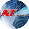 АТ-СТРОЙГРУПП | Проектирование инженерных сетей
