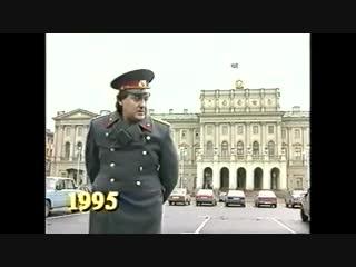 """""""МЕНТЫ""""Сборник программы, Городок!!"""