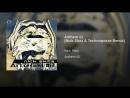 Anthem 2 (Nick Skitz Technoposse Remix)