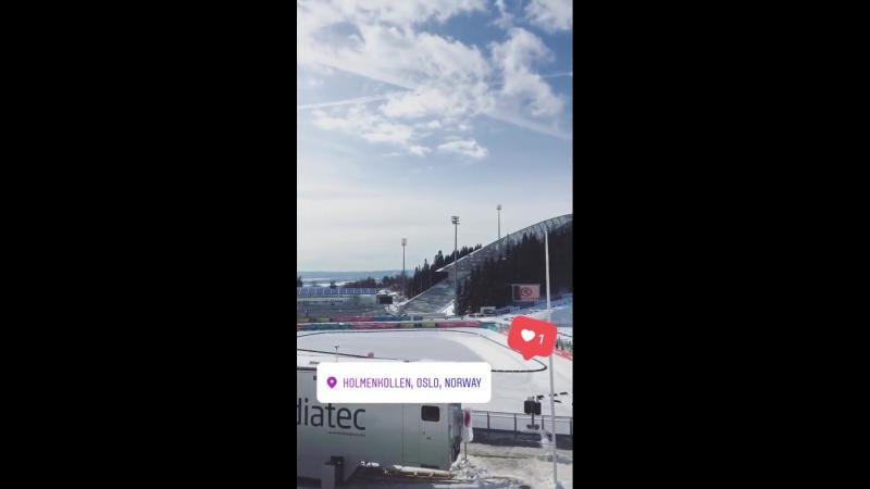Oslo Venla training