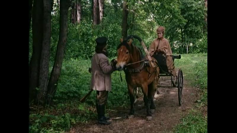 На ножах 8 серия (1998)