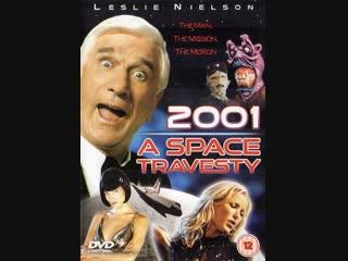 Шестой элемент / 2001: A Space Travesty (2000) дубляж