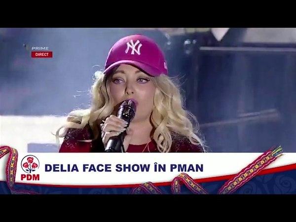 Delia - Da Mama (Live @ PMAN 09.05.18)