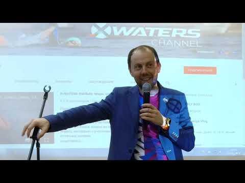 Александр Базанов в Мурманске х waters