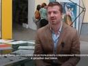 Видеоинтервью с Мортеном Торгерсеном бюро Expology