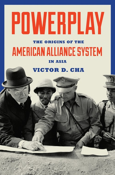 Powerplay The Origins of the American B
