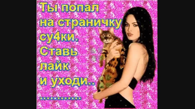 Doc288299931_489075761.mp4