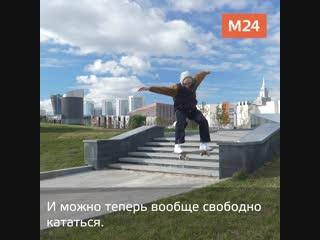 Места для катания на скеитбордах в Москве
