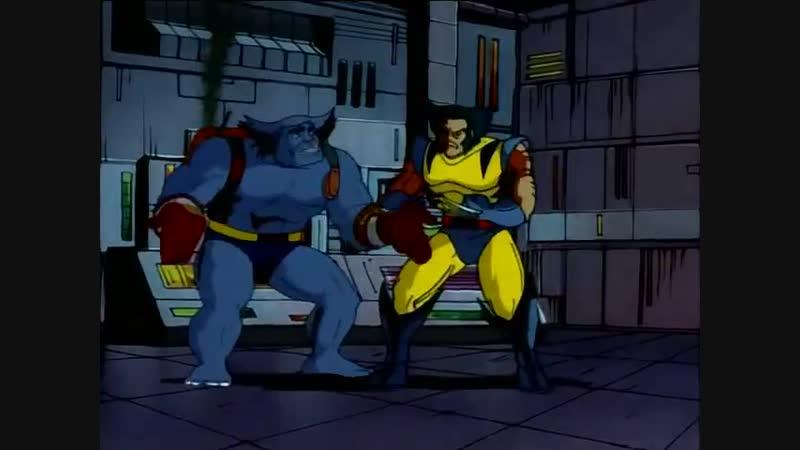 Люди Икс 4 Сезон 8 Серия Оружие Икс, Ложь и Видео