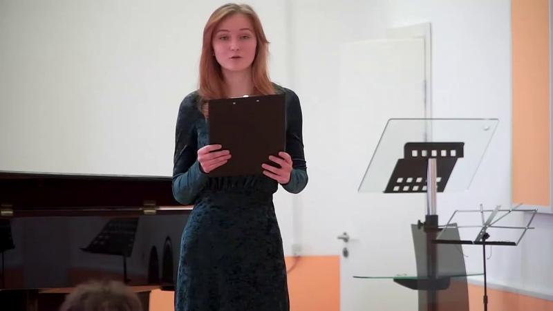 Концерт класса композиции преподавателя П.В.Крышень 12.04.19