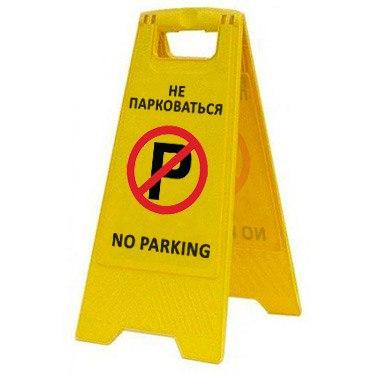 Предупреждающие таблички и знаки, изображение №7