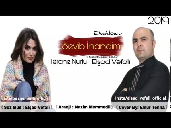 Təranə Nurlu ft Elşad Vəfalı Sevib inandım 2019