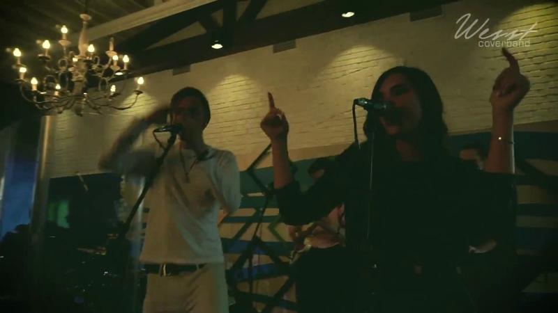 кавер группа WESST на корпоратив СПб Uptown funk Bruno Mars cover 89111002719 Москва