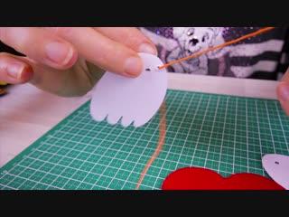 Крылатая Открытка-Валентинка своими руками  Как сделать Валентинку на 14 февраля