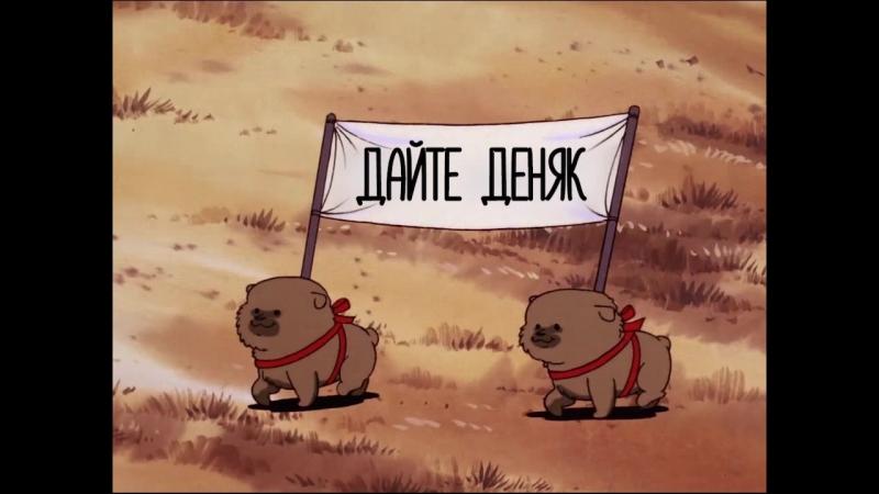 Daite denyak