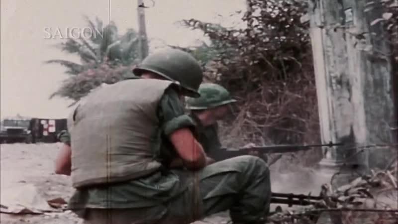 Затерянные хроники вьетнамской войны 3 серия Тетское наступление 1964 1965гг