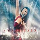 Обложка Lost in Paradise - Evanescence