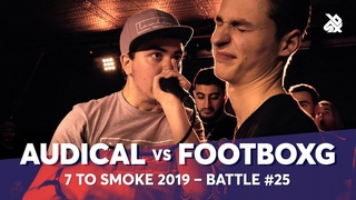 AUDICAL vs FOOTBOXG   Grand Beatbox 7 TO SMOKE Battle 2019   Battle 25