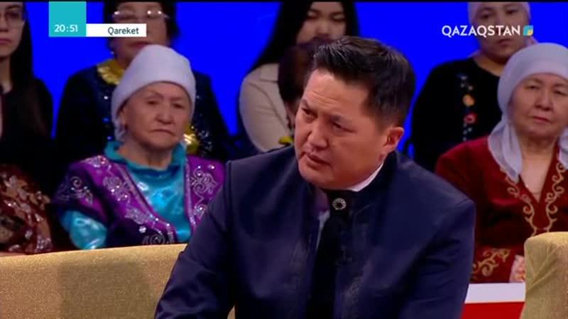 Түркістандық кейуана 28 жыл көріспеген ұлымен қайта қауышты