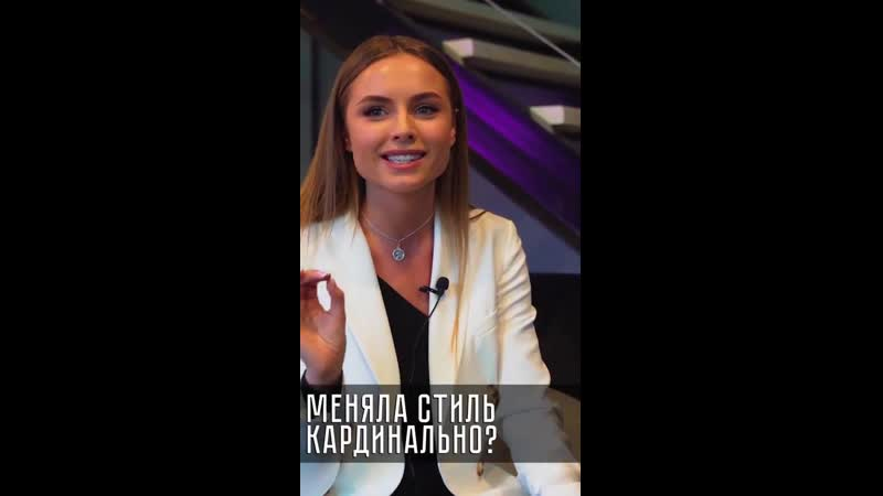 Дарья Погадаева в гостях 13 Beauty by Black Star