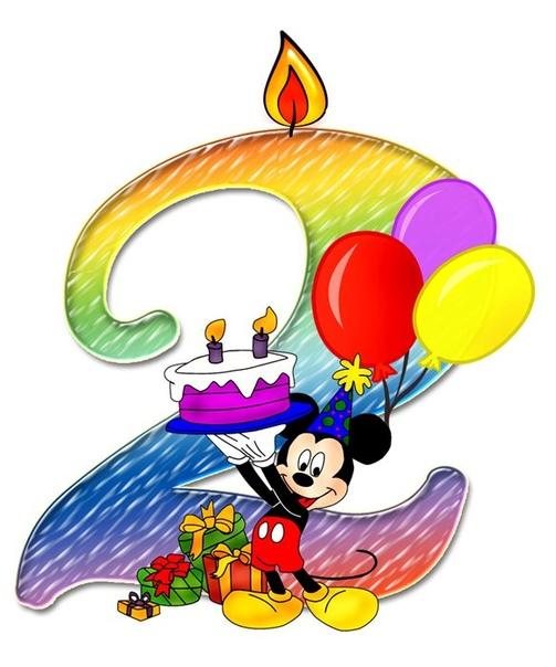 Пожелания хорошего, картинки с днем рождения девочке 2 года родителям