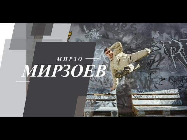 KillaSon - Magnifik🔥Мирзо Мирзоев