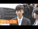 [현장연결] '음란물 유포' 로이킴 피의자 신분 출석 / 연합뉴스TV (YonhapnewsTV)