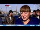 Курганский фильм Операция Таксист Первый канал 2013 год