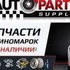 Autoparts Bg