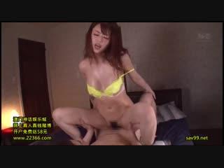 Akiho yoshizawa [pornmir.japan, японское порно вк, new japan porno, hardcore, japanese, wife]