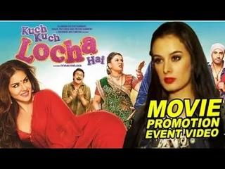 'Kuch Kuch Locha Hai' (2015) [Sunny Leone-Ram Kapoor] Full Promotions Events Video!