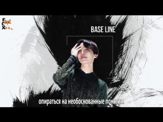 [FSG FOX] J-Hope – Base Line |рус.саб|