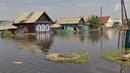 ВИркутской области найдено тело еще одного погибшего, который считался пропавшим без вести. Новости. Первый канал
