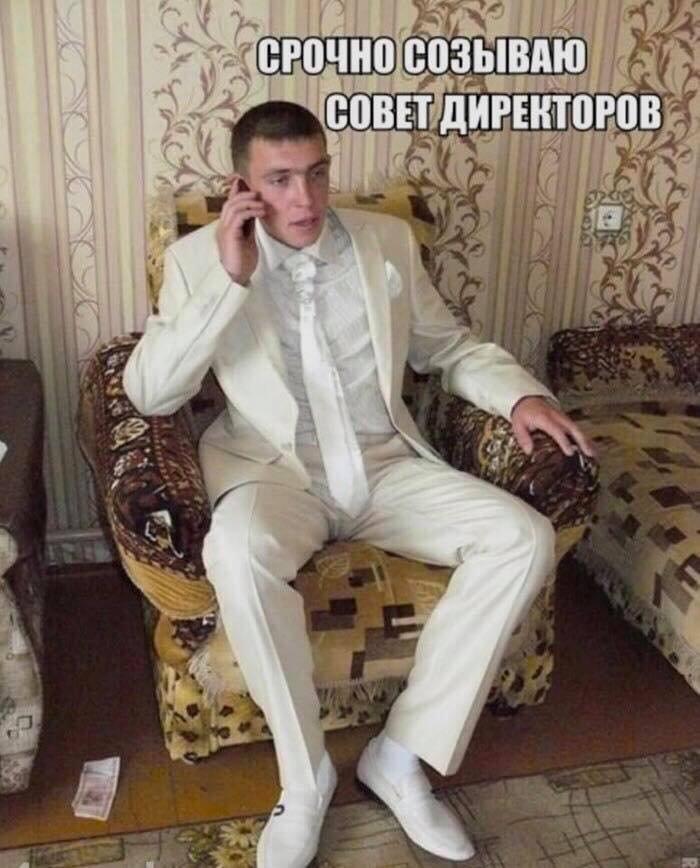 ПОСТ КОНСТРУКТОР, изображение №8
