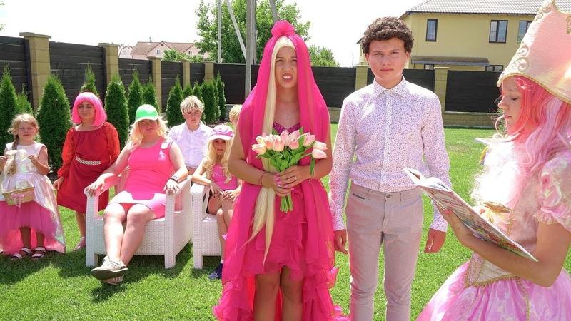 СВАДЬБА КАК БАРБИ!! Диана Барби и Дима Кен поженились