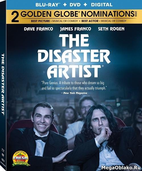 Горе-творец / The Disaster Artist (2017/BDRip/HDRip)