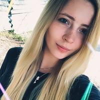 Polina Shelepen